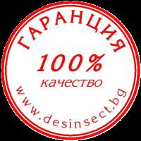 Guarantee_Desinsect-400x400
